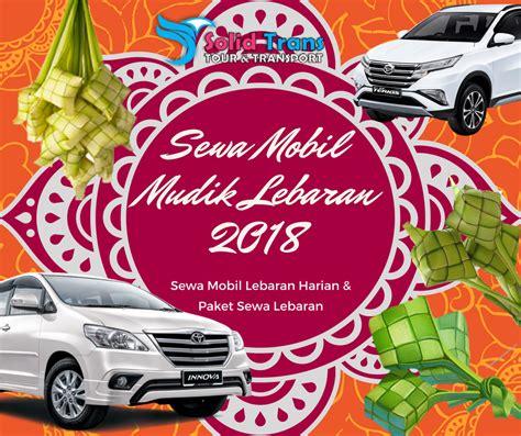 Sewa Mobil Murah Untuk Mudik by Sewa Mobil Mudik Lebaran Jaman Now 085755590911 Rental