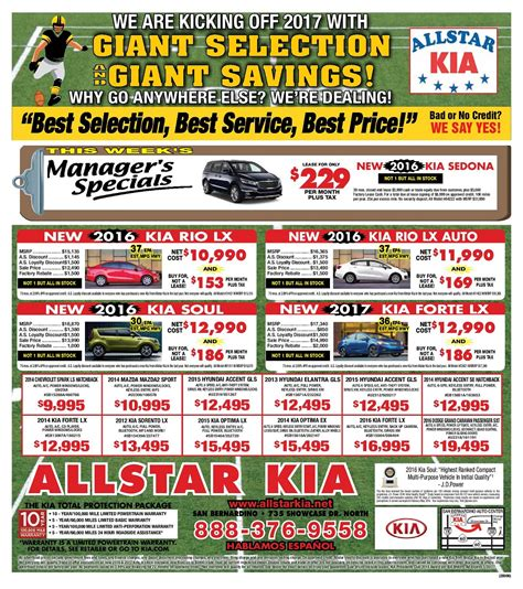 Allstar Kia San Bernardino current ads kia coupons all kia san bernardino