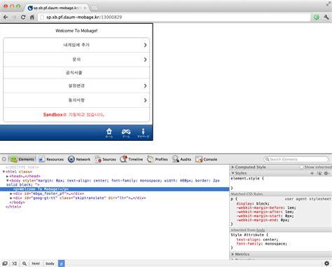 xml pattern for date gadget xml 등록과 시작페이지 작성 smartphone app mobage