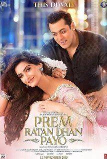film drama vechi prem ratan dhan payo 2015 film drama romance indiene