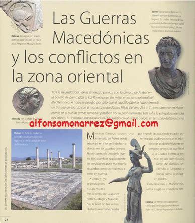 libro atlas de la guerra libros dvds cd roms enciclopedias educaci 211 n preescolar primaria secundaria preparatoria