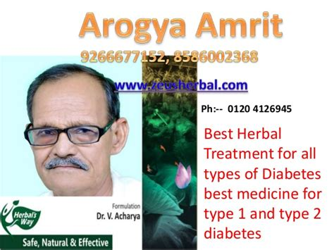 best cure for diabetes arogya amrit best herbal treatment for diabetes best medicine for