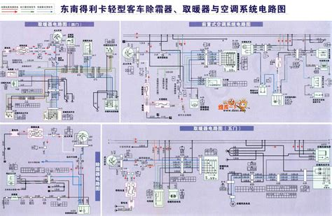 delica aircon wiring diagram wiring diagram with description