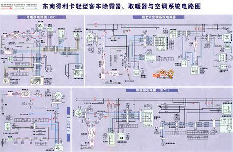 delica aircon wiring diagram delica wirning diagrams