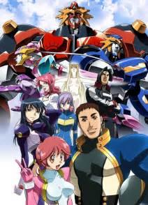 anime info godannar tv anime news network