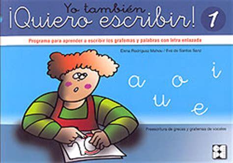 yo puedo leer con 1933032243 yo tambi 233 n 161 quiero escribir 1 programa para aprender a escribir los