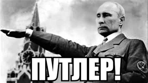 White Russian Meme - 10 putin memes that are probably illegal now vocativ