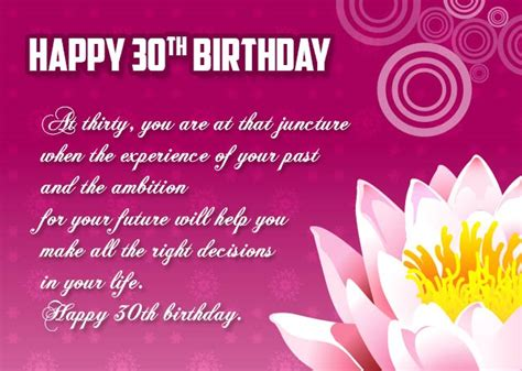Happy Birthday 30th Wishes 50 Best 30th Birthday Wishes For Loved One Allupdatehere