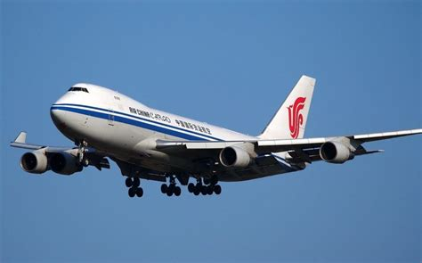 air china s parent targets money for 1 5b air cargo venture
