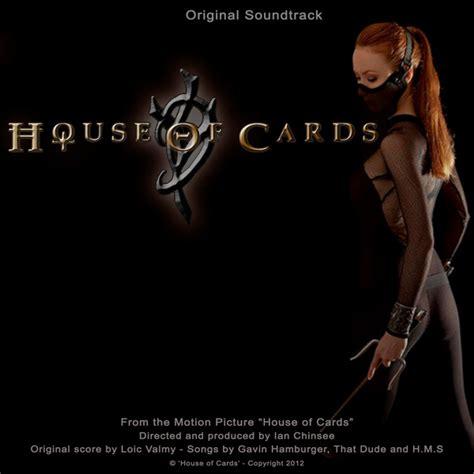 house of cards soundtrack карточный домик музыка из фильма house of cards soundtrack