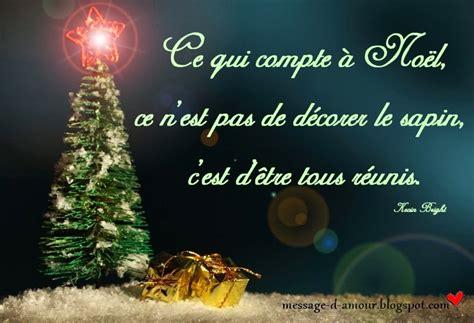 le coin des citations et des proverbes page 15 - 429199 K Autre Ca Ta De L Espoir