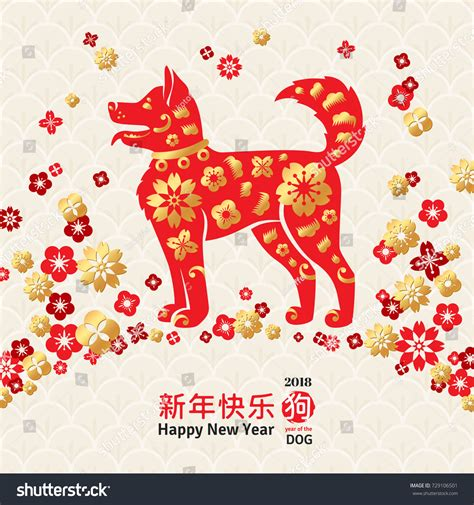 new year flower colors symbol new year border merry happy