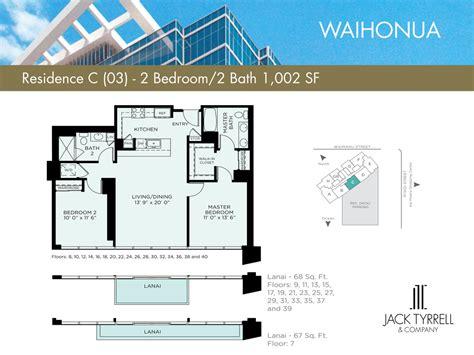 infinity condo floor plans infinity condo floor plans infinity condo floor plans