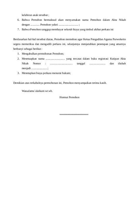 format surat keterangan ganti nama permohonan ganti nama buku nikah