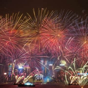 new year celebration hello 2017 cities around the world ring in start of new