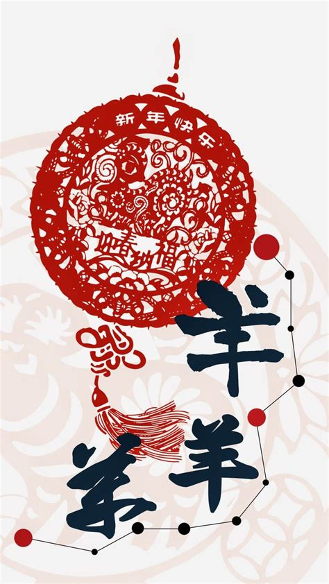 traditional new year wallpaper 9 best images about cny wallpaper on