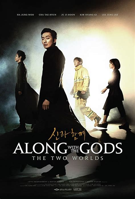 along with the gods event cinemas movie poster for along with the gods the two worlds flicks