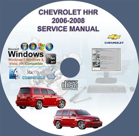 automotive repair manual 2006 chevrolet hhr electronic toll collection 2006 hhr ac wiring diagram wiring diagram