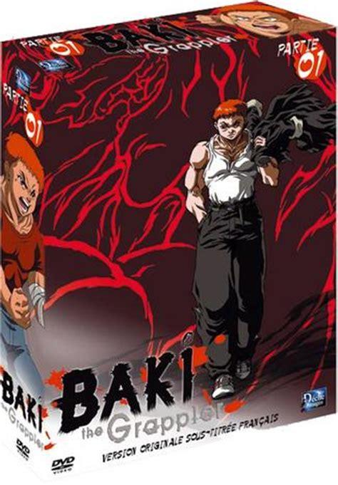 Kaset Dvd Anime Made In Abyss 1 12 End dvd baki vol 1 anime dvd news