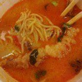 Ramen Bentoya bento ya 140 photos 118 reviews japanese 317 s