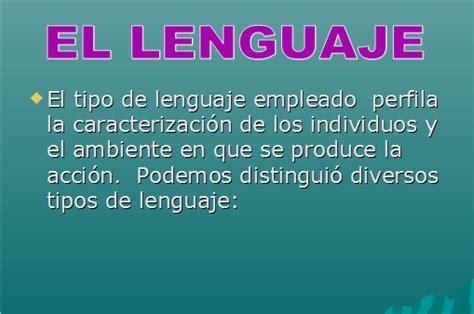 imagenes lenguaje html s 201 ptimo arte lenguaje cinematogr 193 fico