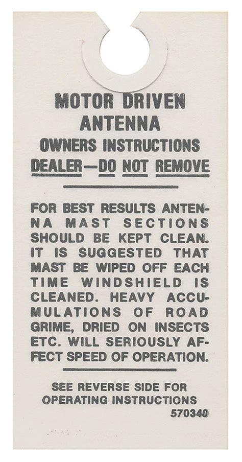 cadillac antenna tag power   opgicom