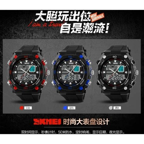 Skmei Jam Tangan Analog Digital Black Blue Ad1204 skmei jam tangan sporty digital analog pria ad1092 black blue jakartanotebook