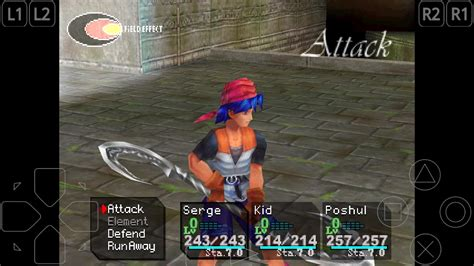 epsxe bios android epsxe playstation emulator 1 9 20 apk roms bios bloggerinfotech