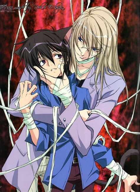 Y Anime Names by El Escondite De Loveless