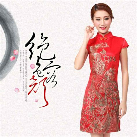 Baju Imlek Dress Cheongsam baju dress cheongsam imlek 2015 model terbaru