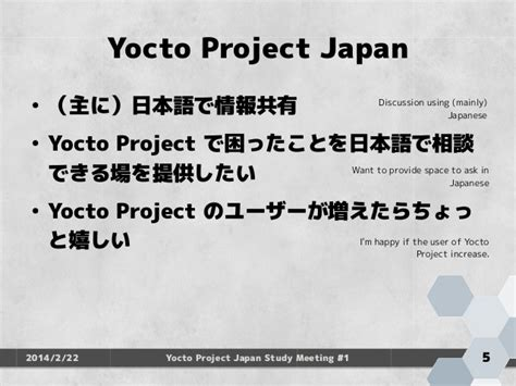 embedded linux development using yocto projects second edition learn to leverage the power of yocto project to build efficient linux based products books introduce yocto project japan and what want to make using