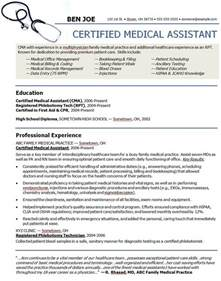 Examples Of Medical Assistant Resume Medical Assistant Sample Resume Sample Resumes