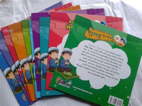 buku anak zikir yuk mengenal zikir zikir sederhana dan mudah dihafal