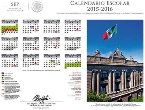 Calendario 2015 Al 2018 Calendario Escolar Portalsej