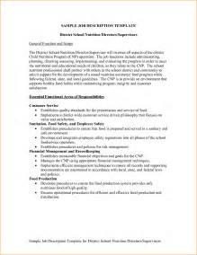 a job description example basic job appication letter