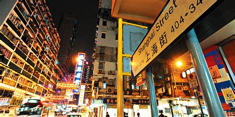 shanghai street kitchenware hong kong tourism board