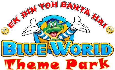 theme park kanpur blue world theme park kanpur reviews rides ticket