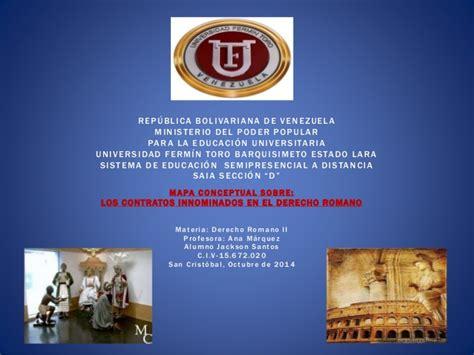 contrato del ministerio de educacion venezuela mapa conceptual sobre los contratos innominados