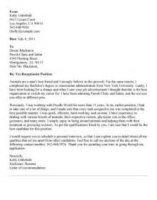 resume cover letter for a receptionist receptionist