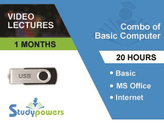Computer Science And Mba Combination by Combo Of Basic Computer Course Basic Ms Office