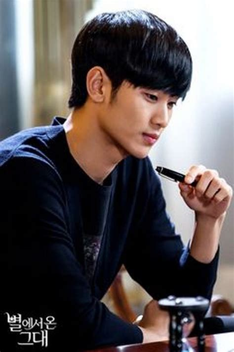 kim soo hyun laugh kim soo hyun is my new crush little aesthete s blog