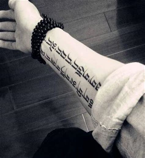 tattoo fonts simulator popular arm flower tattoos buy cheap arm flower tattoos