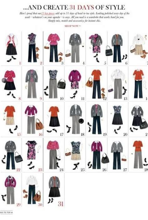wardrobe 50 basics newhairstylesformen2014