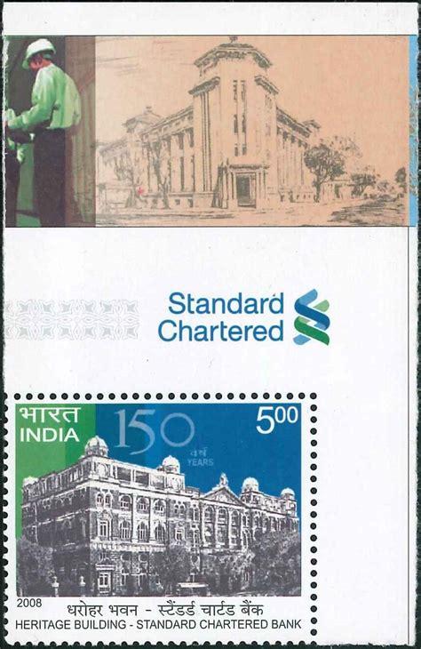 standard chartered bank india standard chartered bank