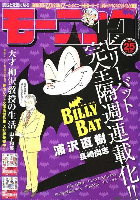 billy bat billy bat 10 read billy bat 10 page 1