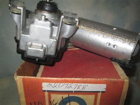 repair windshield wipe control 1993 buick century auto manual ac delco 22072788 ac delco wiper motor buick pontiac oldsmobile bts broadway transmission