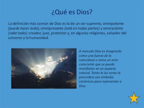 imagenes de dios omnipotente 191 dios fue creado por el hombre