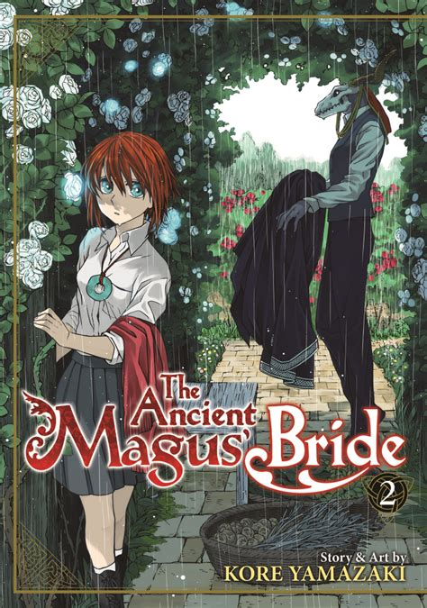 the ancient magus vol 3 the ancient magus vol 2 kore yamazaki macmillan