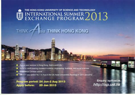 Mba Hong Kong Of Science And Technology by Hong Kong Of Science And Technology Hkust
