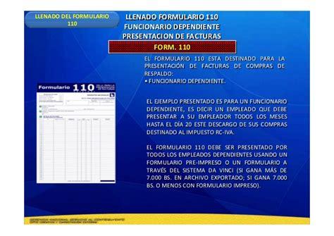 llenado de facturas en el form 110 v3 aplicativo facilito 60583658 llenado formularios